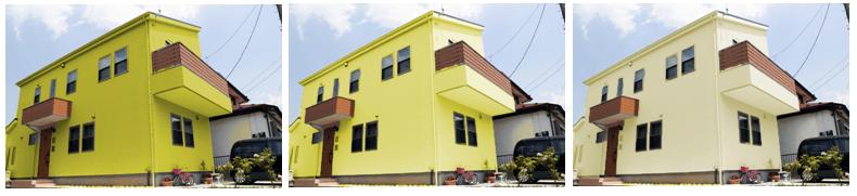 風水の外壁の色 黄色