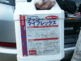 モルタルの密着性を上げるため、接着増強剤を混ぜ込みます。