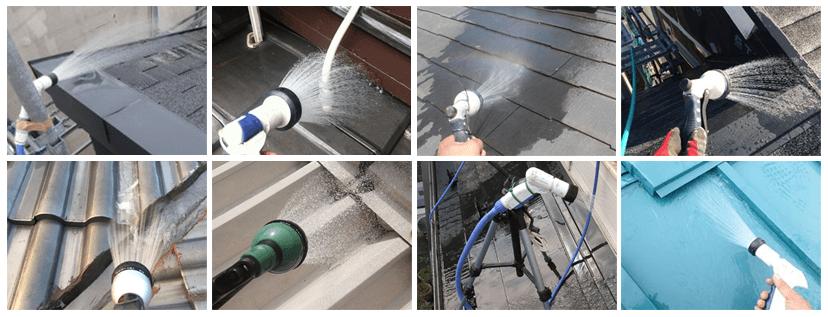 雨漏り診断 散水調査