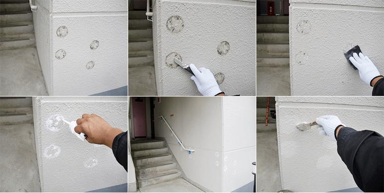 外壁手すり跡の補修リフォーム